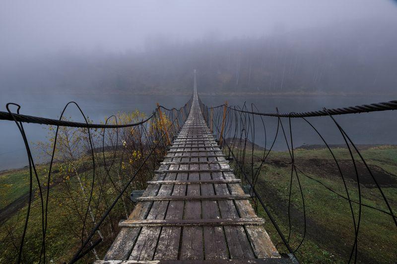 осень, туман, подвесной мост, мост, река, перспектива Мглаphoto preview