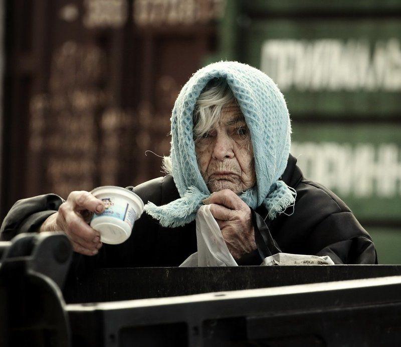 жанровый, портрет, женщина душа рвется на кускиphoto preview