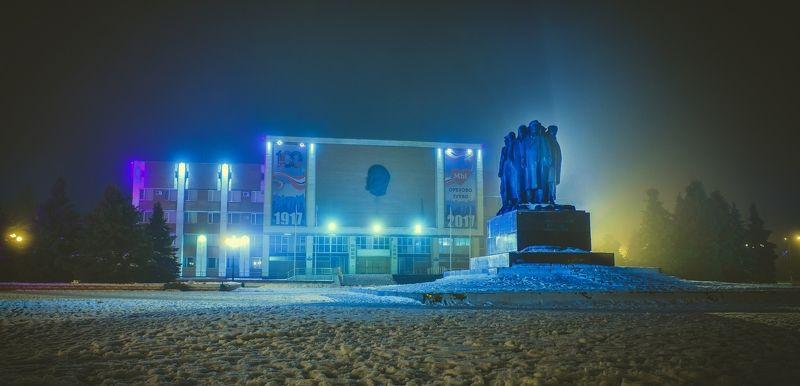орехово-зуево, зима, декабрь, туман, подмосковье, октябрьская площадь, зимний туманphoto preview