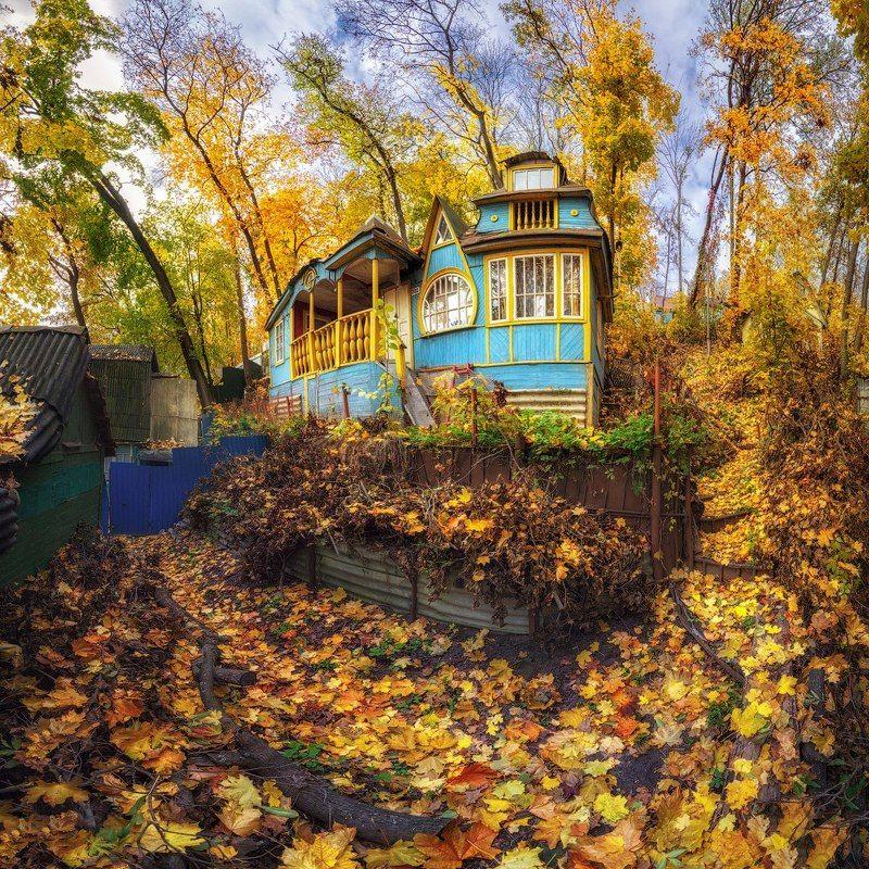 осень, воронеж, панорама, архитектура Сказочный домик в Рыбачьем посёлкеphoto preview