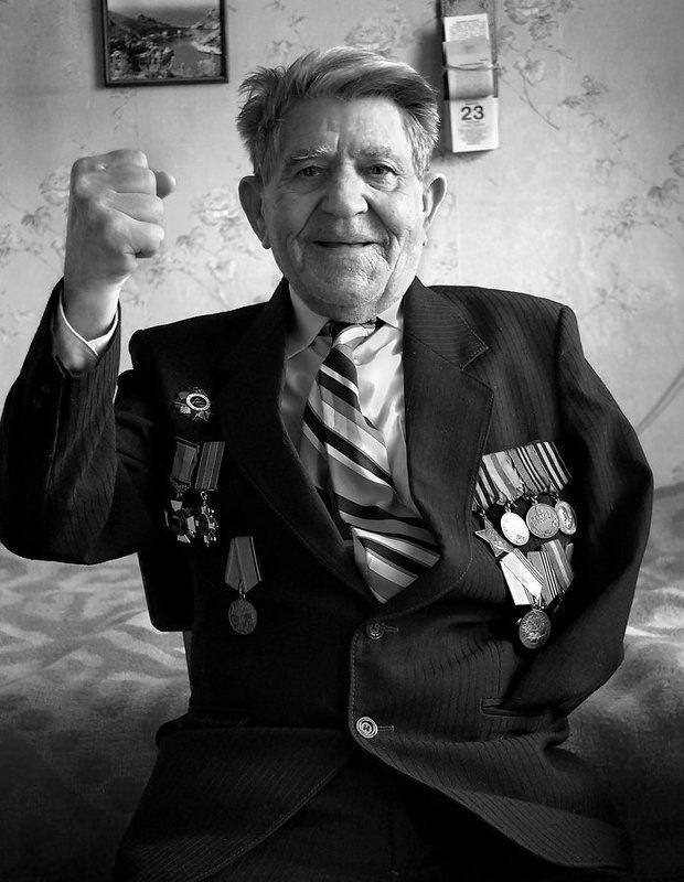 ветеран Уважаемый!photo preview