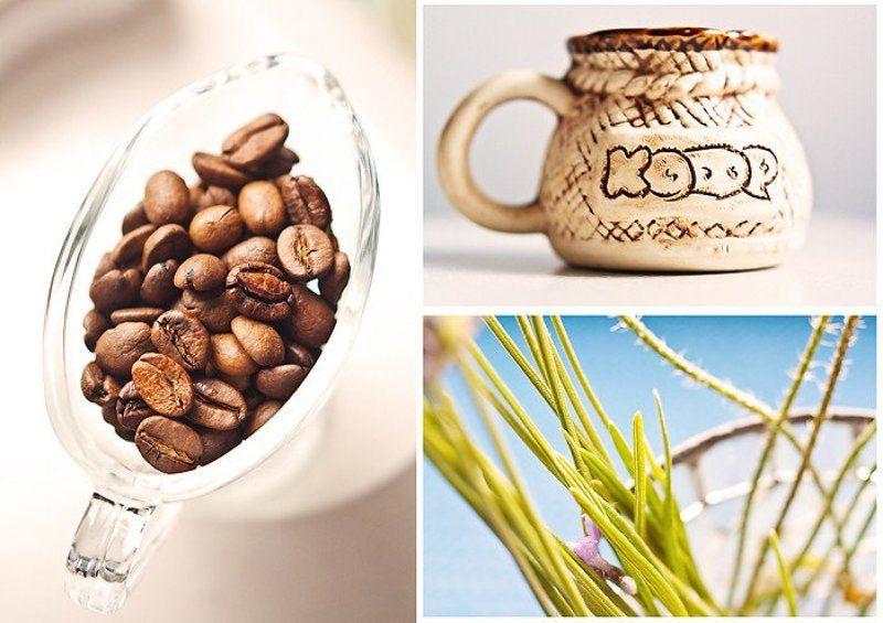 kofe, morning kofephoto preview