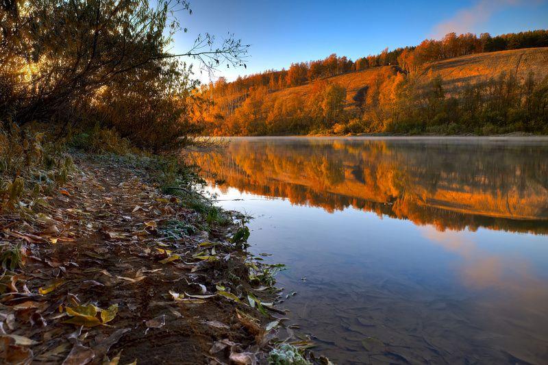река, небо, вода, отражения, осень, утро Октябрьphoto preview