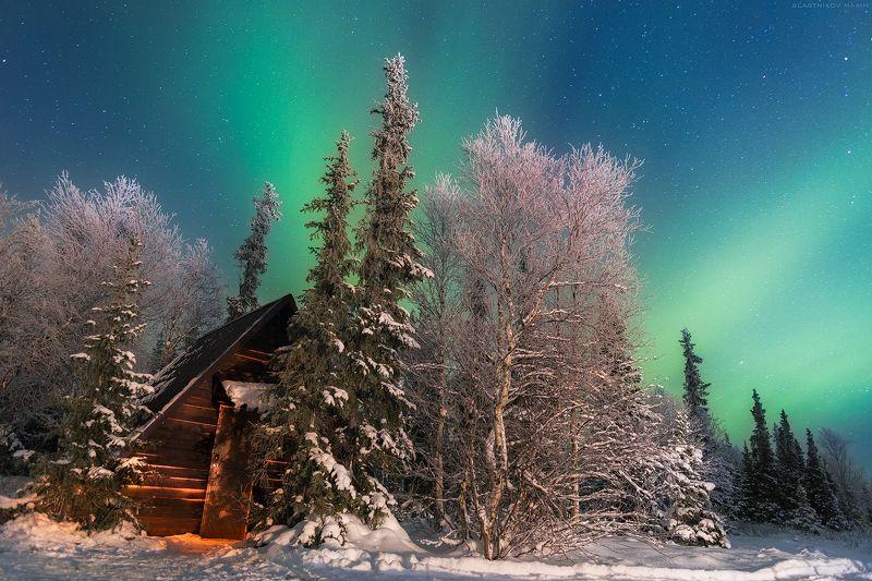 сияние, снег, морроз, мурманск, лес, дом, звезды, ночь, холод, лед, тишина, Murmansk, Russia, snow, night, stars, aurora, borealis, green, light, alone, travel, trekking, explore, forest, alone В поисках полярного сиянияphoto preview