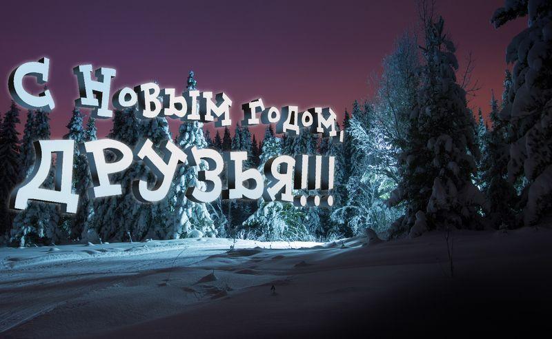 Желаю чтобы все!!!)))photo preview