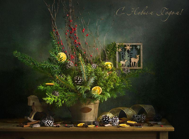натюрморт, новый год, праздник С Новым Счастьем)photo preview