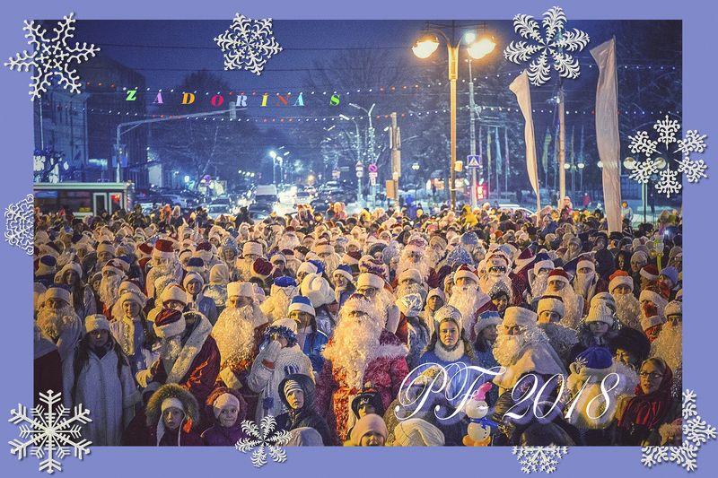 2018,новый год, С Новым 2018 годом!!!photo preview