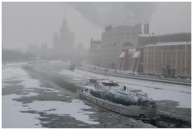 Зимняя навигацияphoto preview