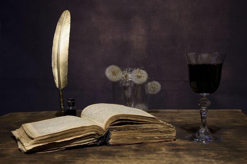 Картинка перо с чернильницей и книга