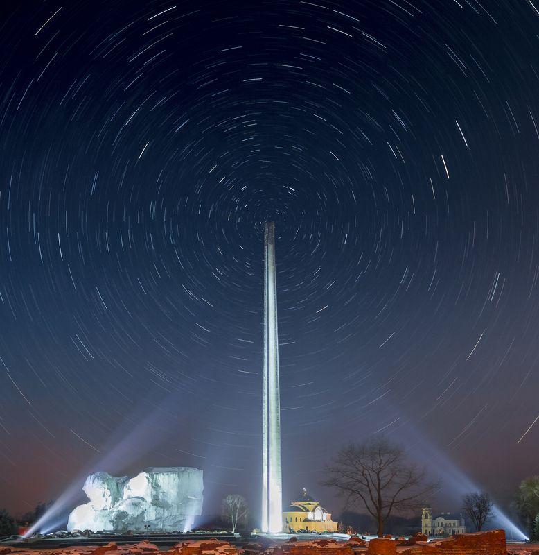 ночь, небо, звезды, брест, крепость, Мир продолжает вращаться.photo preview