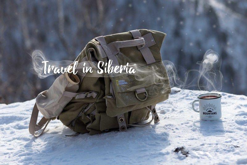 сибирь, фото, красноярск, столбы, россия, путешествия, природа, russia, travel, siberia, krsk Travel in Siberiaphoto preview