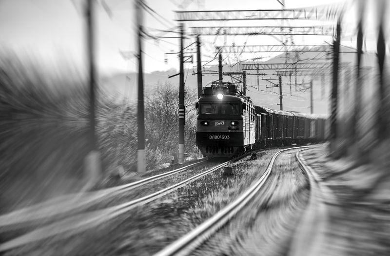 Railway Bluesphoto preview