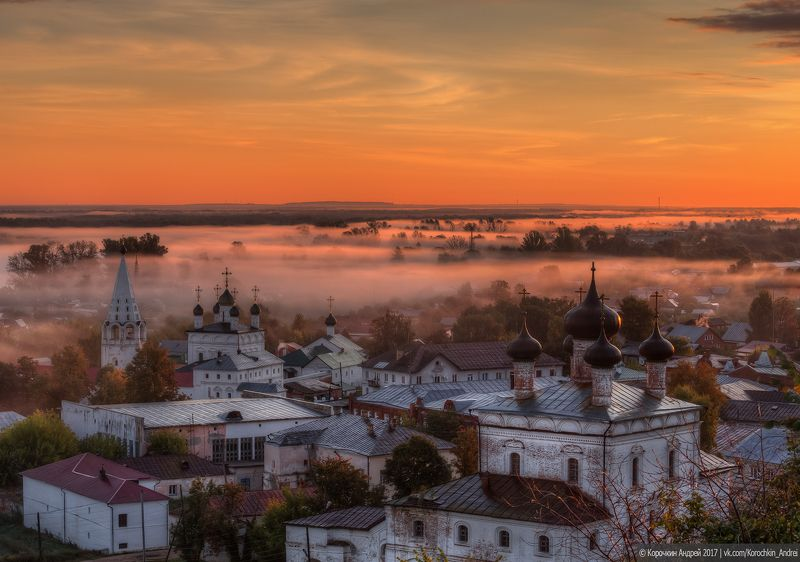 Утро в Гороховце...photo preview