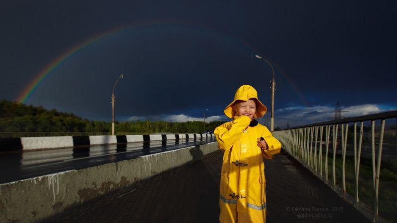 радуга, город, небо, солнце, ребенок, дождь, счастье, желтый, улыбка, радость, дождя не боимся, дорога photo preview