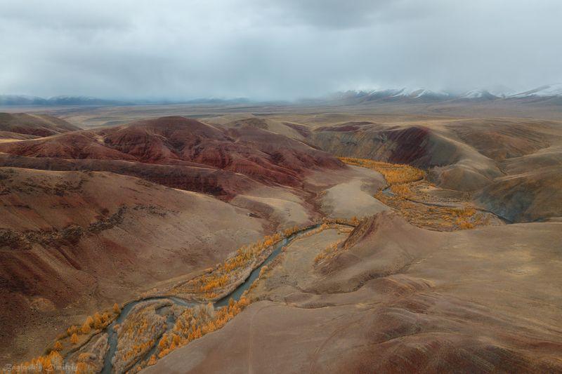 алтай, горы, осень Цветные горы Алтая.photo preview