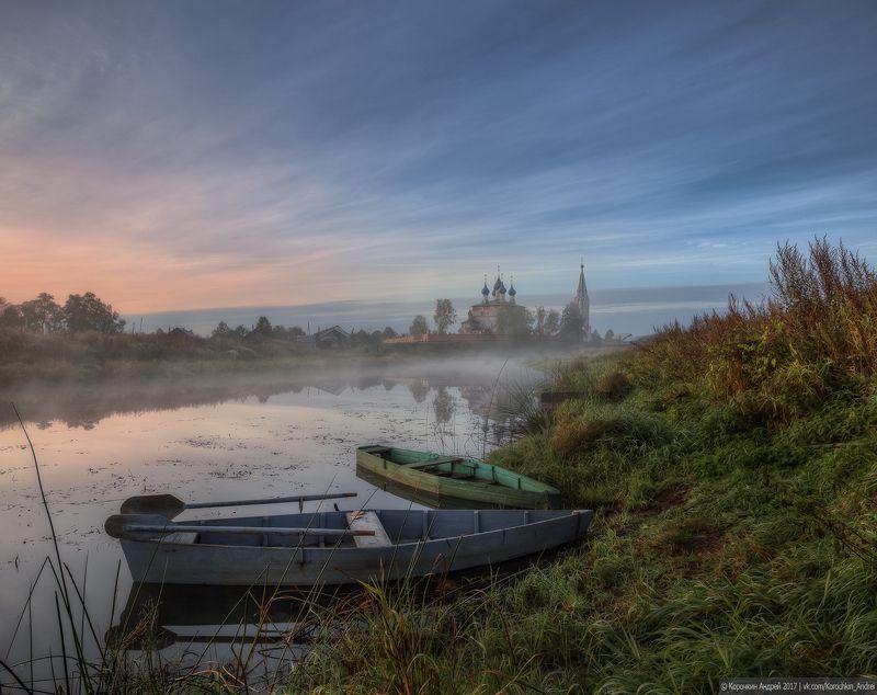 Пейзаж с лодками...photo preview