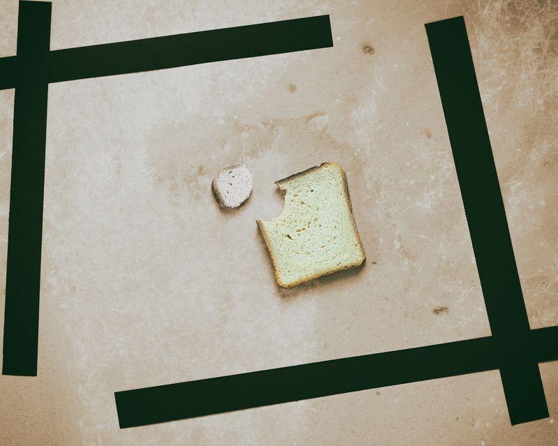 хлеб, линии, геометрия, форма, Затмениеphoto preview