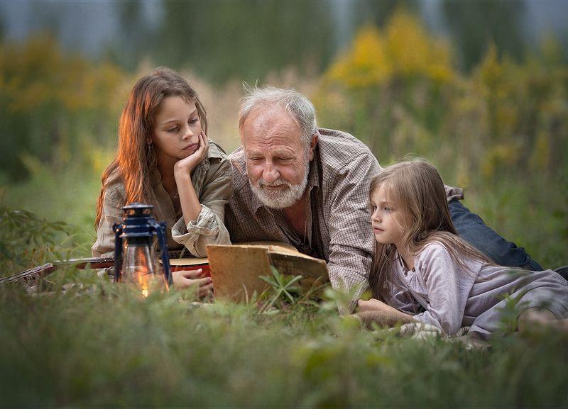 лето, природа, деревья, лучи, свет, детство, дети, люди, книга Дедушкины рассказыphoto preview