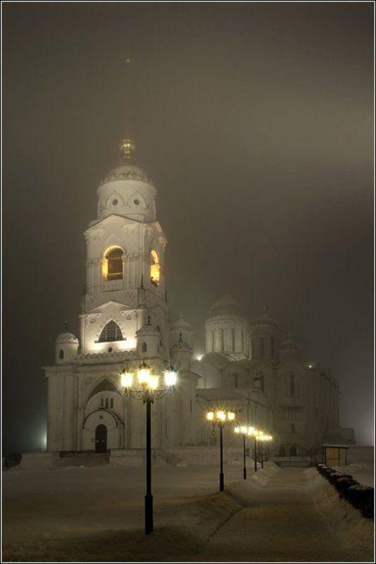 успенский, собор, владимир, ночь, туман, золотое, кольцо Успенский в морозную, туманную ночьphoto preview
