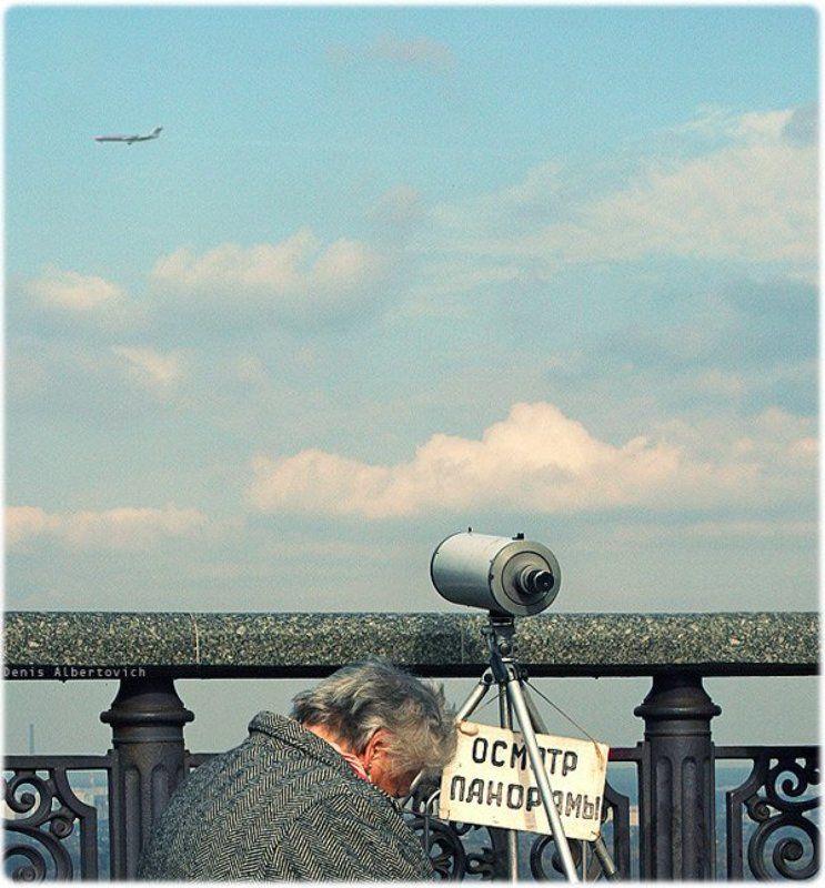 небо.самолёт.бабушка.photo preview