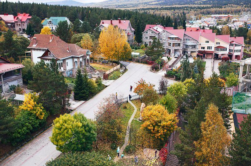 осень, сентябрь, россия, златоуст, парк Краски осениphoto preview