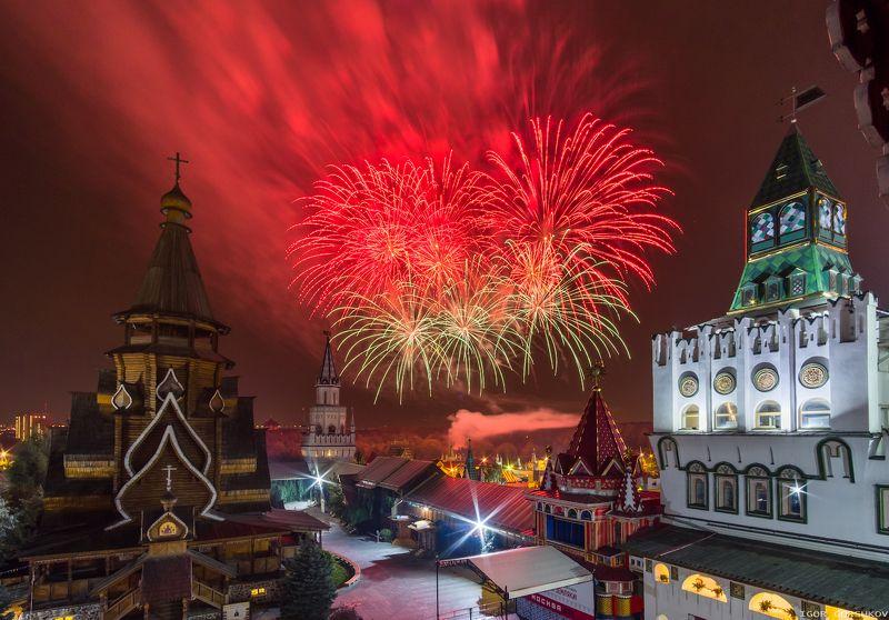 москва,измайлово,кремль,салют,фейервекр,день города,архитектура,башни,церковь,ночной город,городской пейзаж Фейерверк над Измайловским кремлёмphoto preview