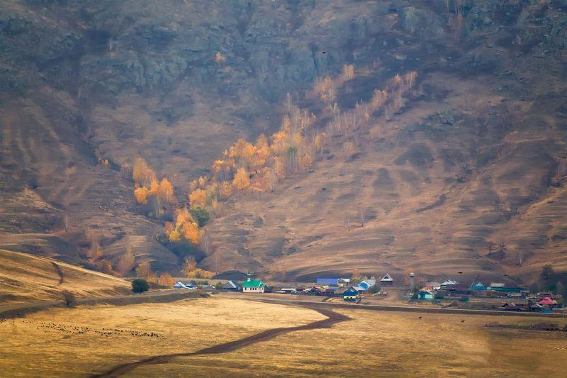 урал, осень, пейзаж И с синих скал ручьем стекала осень…photo preview