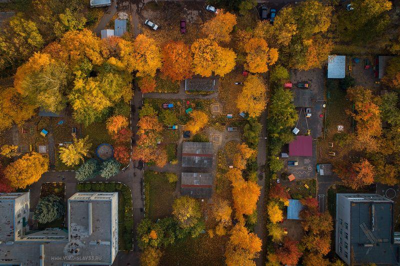 Осенний дворик photo preview