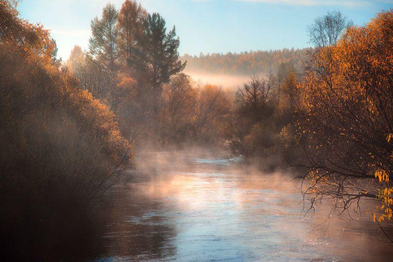 Золотая осень на Кручинеphoto preview