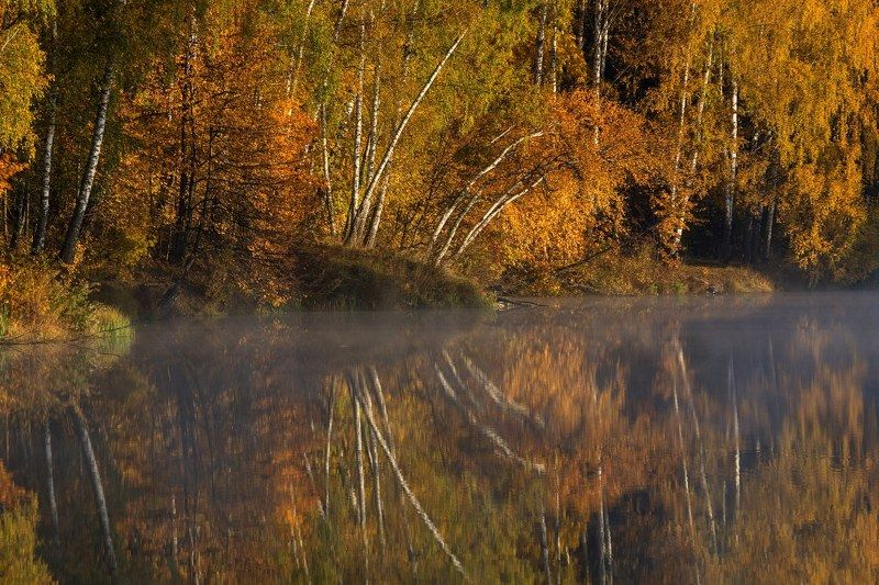 Осень в Грумантахphoto preview