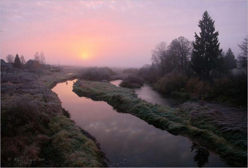 река ловать утро Рассвет на Ловатиphoto preview