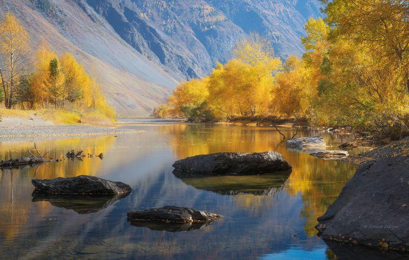 алтай, осень, чулышман Алтайская осень...photo preview