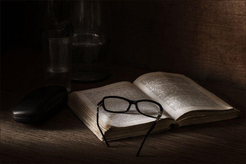 книга, очки, графин, натюрморт Наедине с ...photo preview
