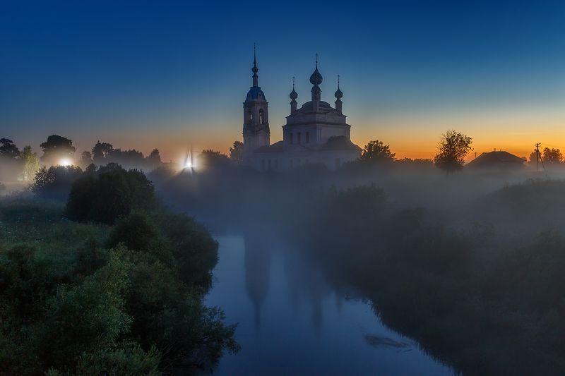 утро туман пейзаж рассвет река Ночная тишь и благодать.photo preview
