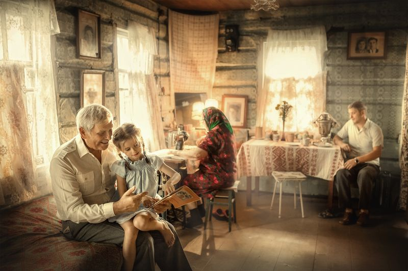семья Лето в деречвеphoto preview