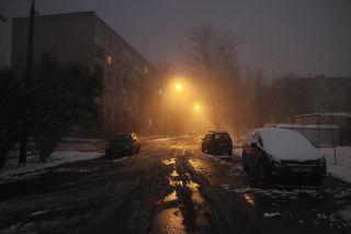 Морозный туман 2