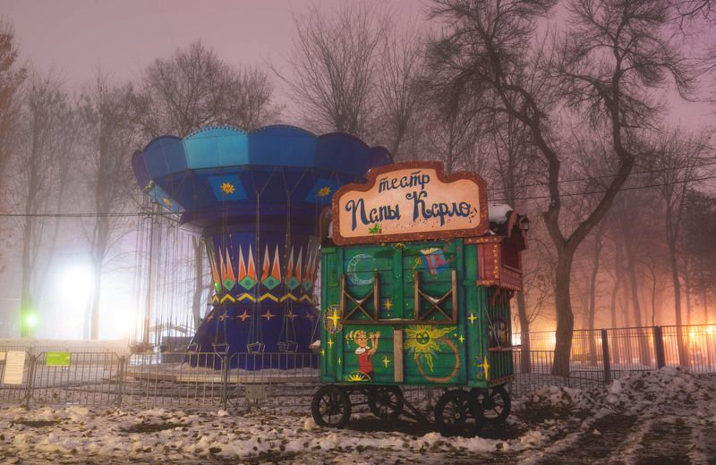 парк, туман, аттракцион, карусель, зима, ночь, night, park, fog, carousel В парке ...photo preview