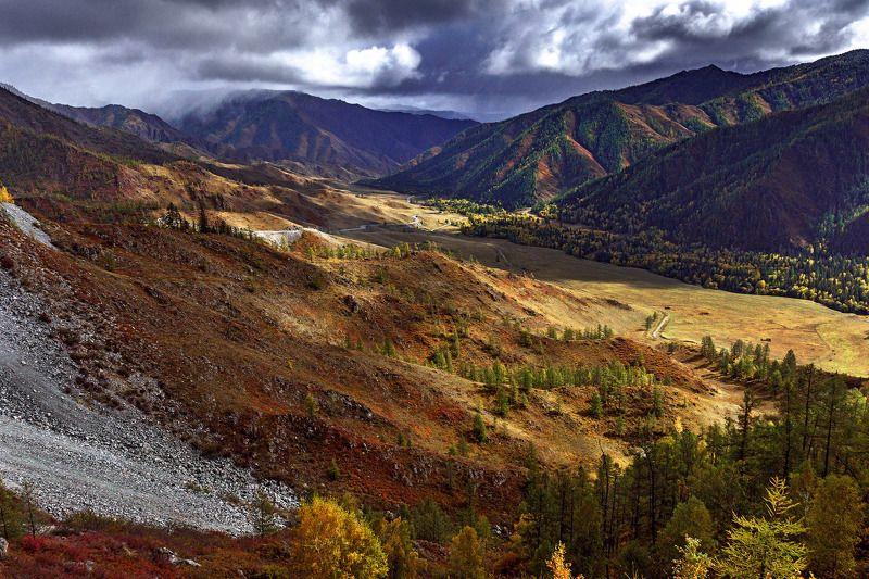 пейзаж, горы, осень, Горный Алтай Осенний Горный Алтайphoto preview
