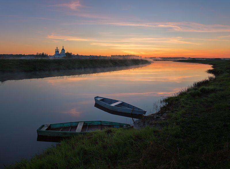 Тихим утромphoto preview