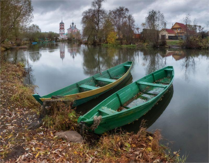 Золотая осень в Переславле...photo preview