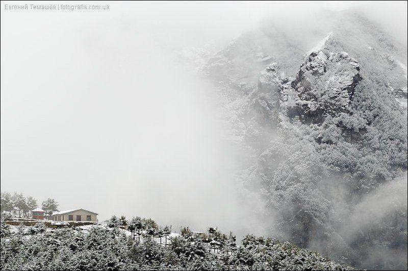 непал Школаphoto preview