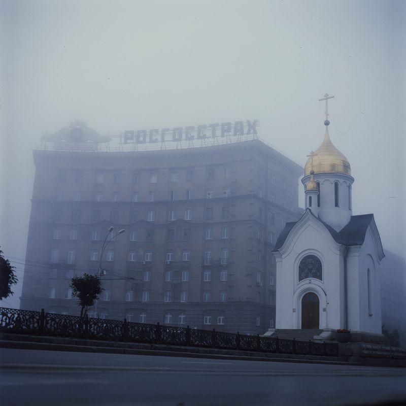 Novosibirsk Fogphoto preview