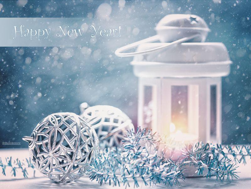 новый год, рождество, праздники, натюрморт, святки, new year, christmas, noel, holidays, vacation, still life, abstract Happy New Yearphoto preview