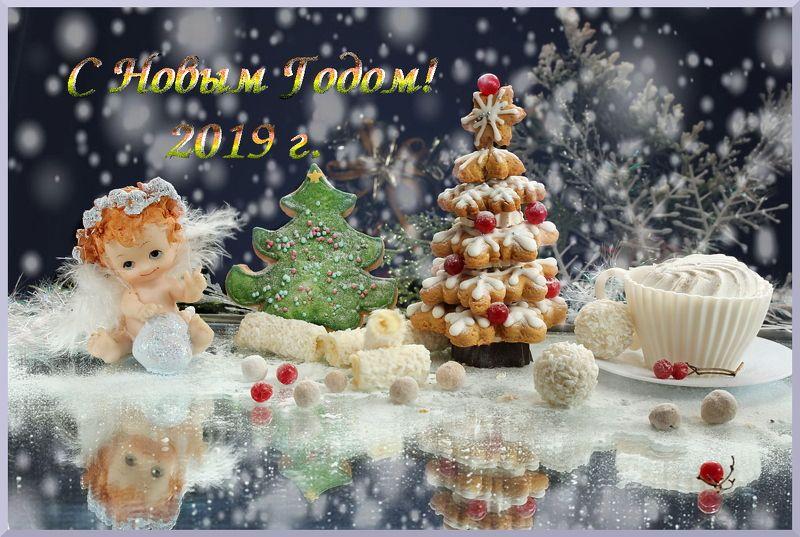 праздник, новый год, пряники, рафаэлло, елка Сказочного Нового года!photo preview