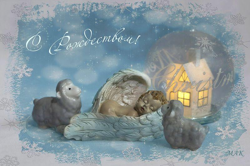 С Рождеством!photo preview