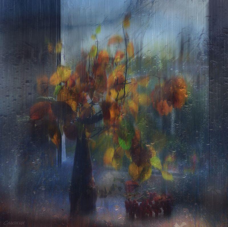 композиция,капли,стекло букет,осень Блюз дождя..photo preview
