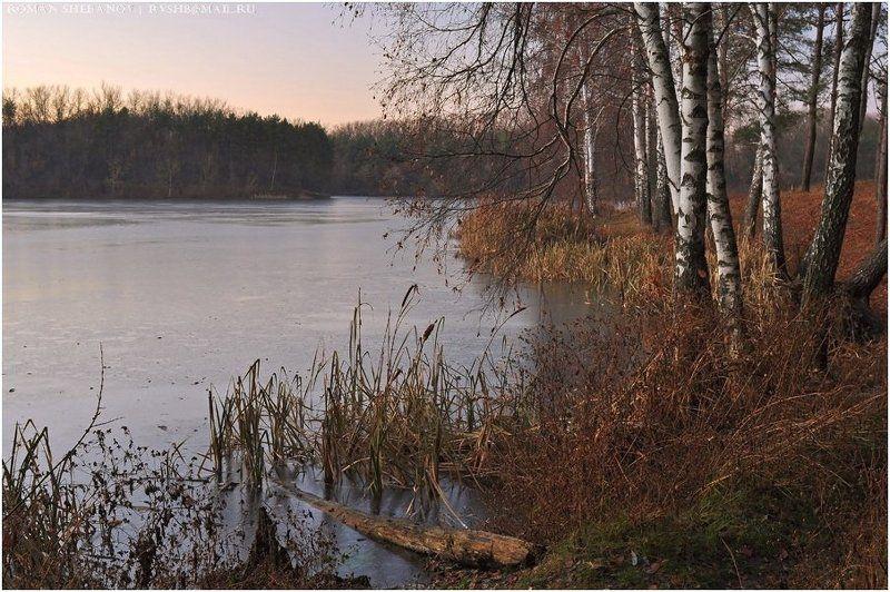 пейзаж, природа первые морозыphoto preview