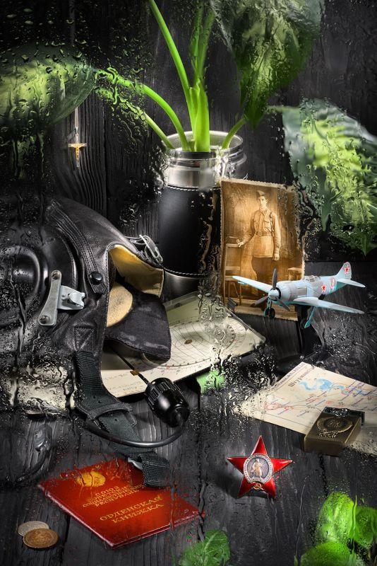 вов, лётчик, ла-5, истребитель, время, память, вера, долг, родина, красная звезда, орден, лётный шлемофон, наколенник, скорбь, старое фото Солдатам Неба...photo preview