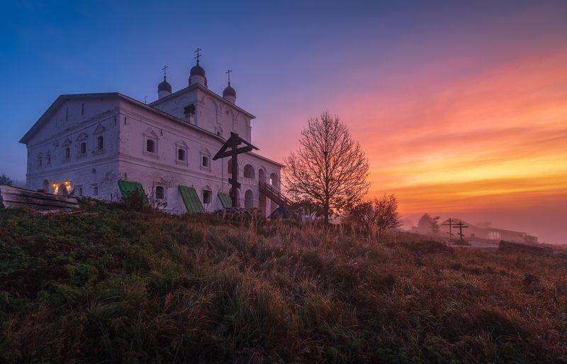 утро, рассвет, природа, туман, монастырь Осенним утромphoto preview