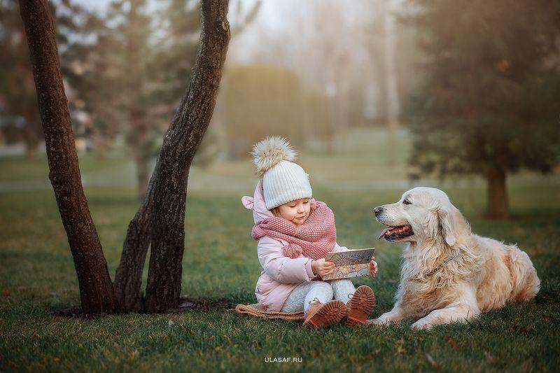 портрет, зима, winter, дети, прогулка, фотосессия на природе, девочка, girl, животное, собака, ретривер, dog, малыш, ребенок, друзья, happy, фотопрогулка, любовь, love, happiness, сказка, волшебство В Путь!photo preview